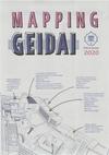 東京藝術大学 MAPPING GEIDAI