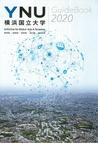横浜国立大学 GuideBook 2020