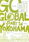 横浜市立大学 2020