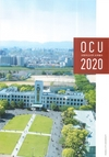 大阪市立大学 大学案内 2020